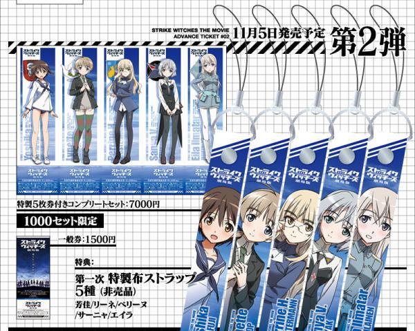 mae-ticket-02.jpg