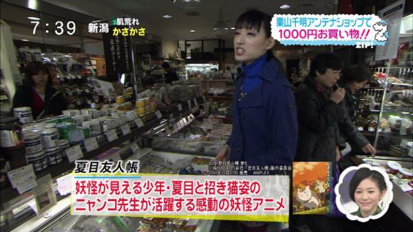 newsoku1072.jpg