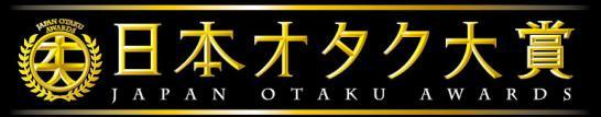 oa_main_logo.jpg