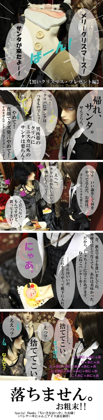 doll20121225008.jpg