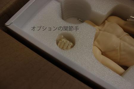 granado001.jpg