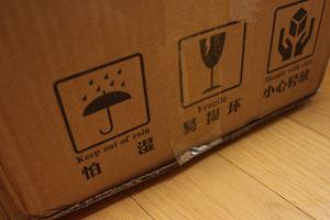 granado017.jpg