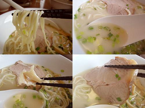 130129鶏白湯2