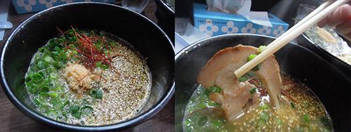 つけ麺詳細2