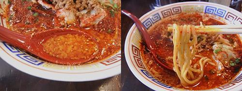 赤スープ麺
