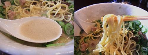 白スープ・麺