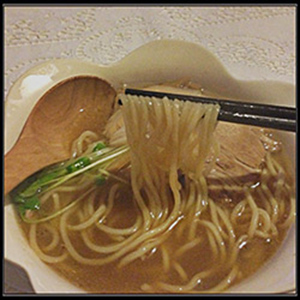 eiji麺