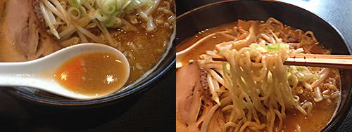 eiji0422麺・スープ