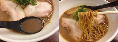 よしずスープ麺