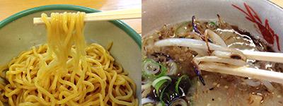 つけ麺詳細