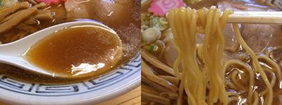 醤油麺スープ