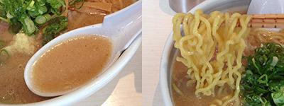 いおりスー麺