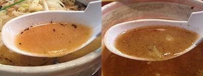 スープ味噌