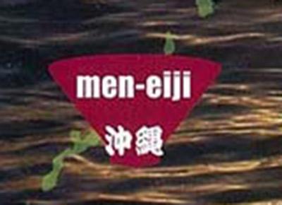 eiji冷製鶏塩