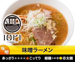 panel_iori_miso.jpg