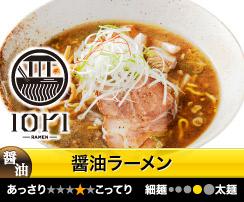 panel_iori_shoyu.jpg