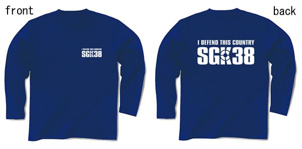 SGK38長袖ネイビー