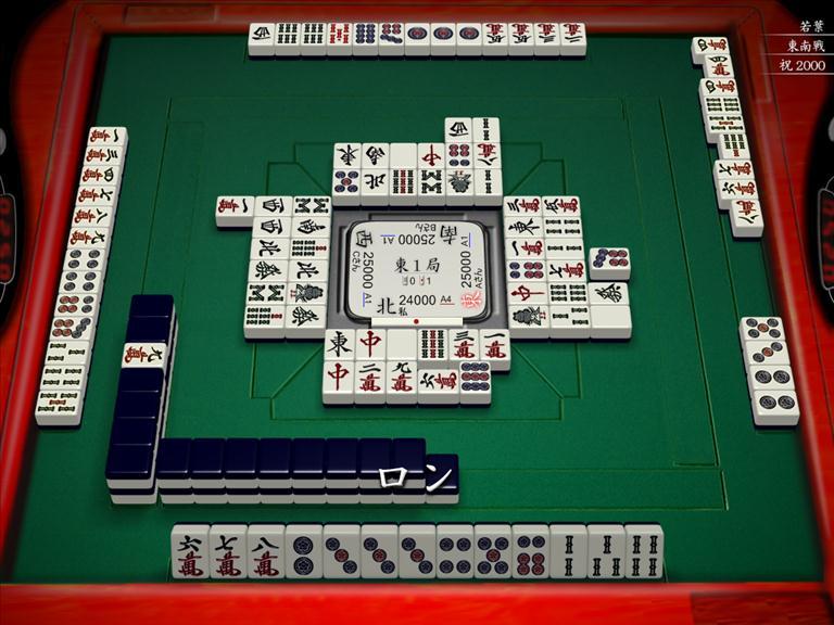 2011120518gm-0209-0000-2814ab61tw=3ts=0_20111205190453.jpg