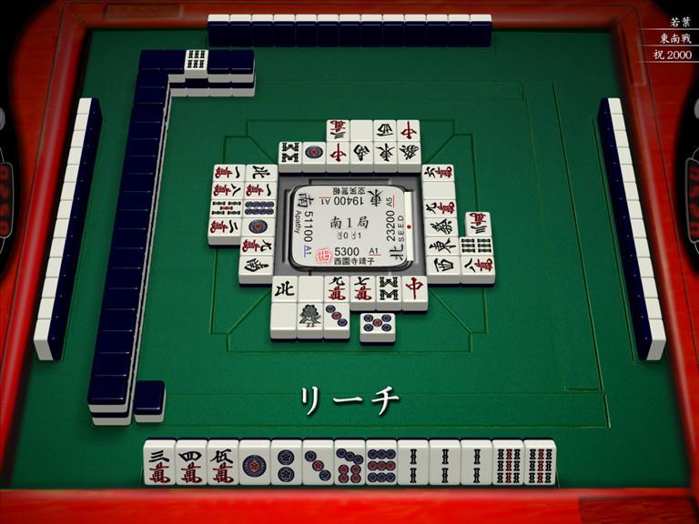 2011122118gm-0209-0000-7eaeeebatw=2ts=7.jpg