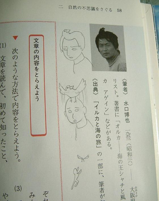 s20110127a_19_1.jpg
