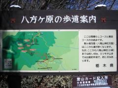 mitumotiyama100509-102
