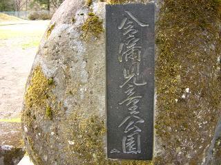 nakimusiyama100502-251