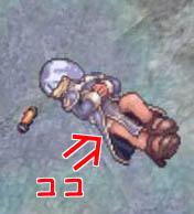 セクスィー(*・ω・*)