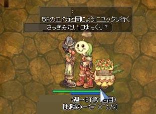 作戦会議~