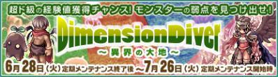 DimensionDiver