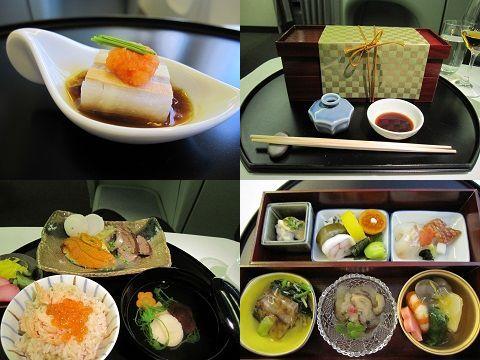 japanese_007.jpg