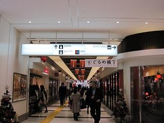kagoshima_1.jpg
