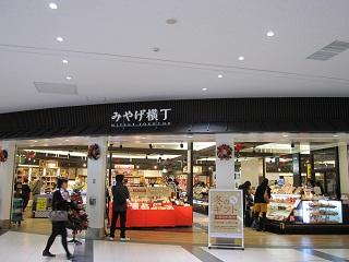 kagoshima_2.jpg