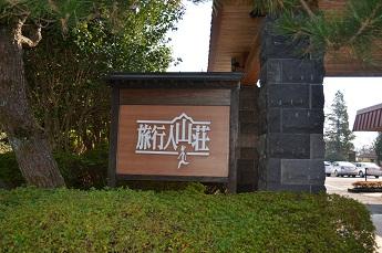 kirisimaonsen_6.jpg