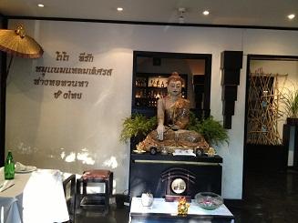 thaigardens01.jpg