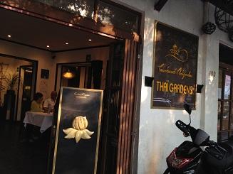 thaigardens02.jpg