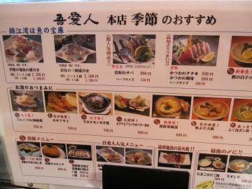 wakana_1.jpg