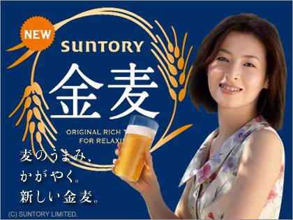 suntory_kinmugi_0805.jpg