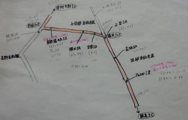 20130209_123047.jpg