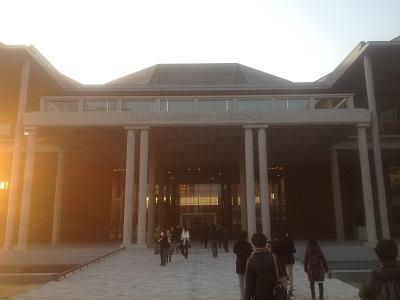 図書館 ホール