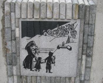 mine memorial 4