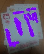 110103_221518.jpg