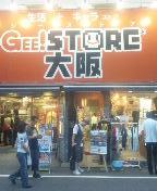 GEEストア大阪