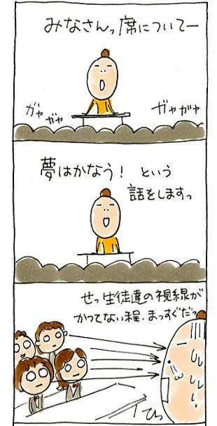 贈る言葉02