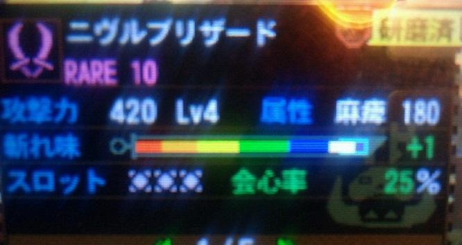 2014120703210000.jpg