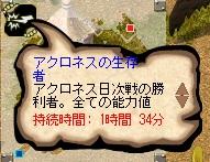AS2011092712594001.jpg