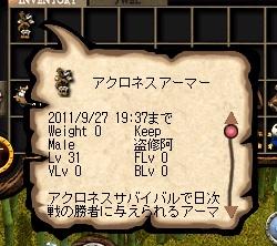 AS2011092713000003.jpg