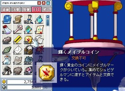 Maple100530_210957.jpg