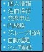 Maple100531_094838.jpg