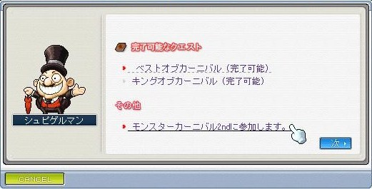 Maple100531_094857.jpg
