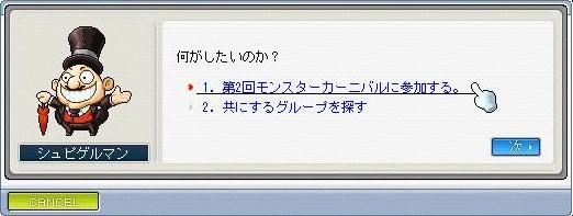 Maple100531_094905.jpg